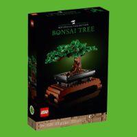 10281 Bonsai Baum V29 von Lego