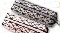 Schüttelpennal Geo Prisma von Stylex